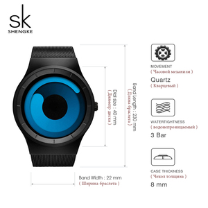 Image 5 - Shengke กีฬา Man นาฬิกาหรูหราควอตซ์ที่ไม่ซ้ำกันชายกีฬานาฬิกา LED น้ำลดลง Minimalist นาฬิกา SK # S9619