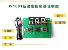 цена на XH-W1601 new temperature controller High precision PID temperature control board Semiconductor refrigeration, PID heating,