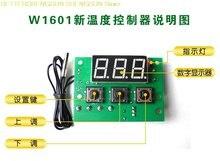 Xh w1601 Новый регулятор температуры высокоточная плата контроля