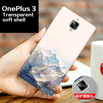 b06d7d22f for OnePlus 3 Case