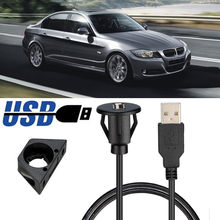 1m/2m Car Dash Board Mount Male To Female USB 2.0 Socket Panel Extension Cable J.29(China)