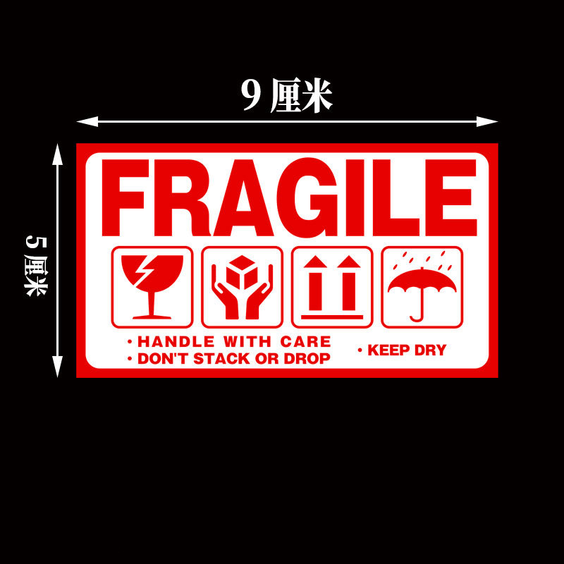 Fragile Sticker 500pcs/lot Handle With Care Fragile Stickers 9cmX5cm Express Warning StickerFragile Sticker 500pcs/lot Handle With Care Fragile Stickers 9cmX5cm Express Warning Sticker