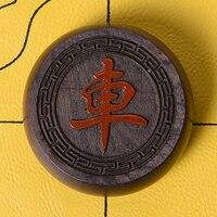 Развлечения игры Традиционный китайский шахматы палисандр Китай Xiangqi 32 чессман комплект 6 см в шахматы из эбенового дерева резьба Декор