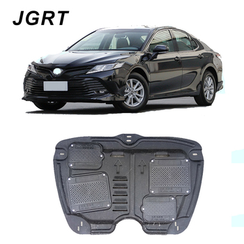 Car styling For Toyota Camry 2018 plastic steel engine guard For Camry 2018 Engine skid plate fender 1pc
