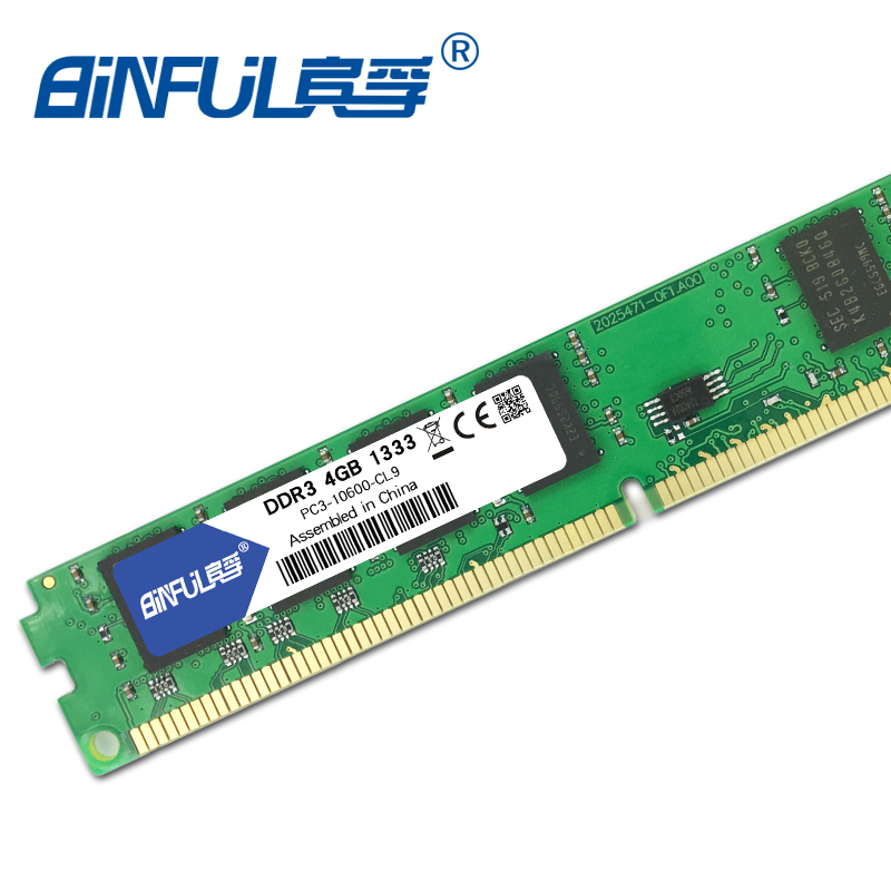 Binful Orignal New Brand DDR3 PC3 10600 4GB 1333mhz For Desktop RAM Memory 240pin Compatible With