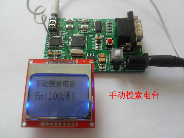 fm radio development board tea5767 51 single chip microcomputer with liquid  crystal schematic diagram and routine