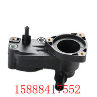 1pcs Auto cooling system thermostat housing thermostat cover Thermostat Coolant Water Outlet 2S4Q9K478AD 2S4Q 9K478 AD