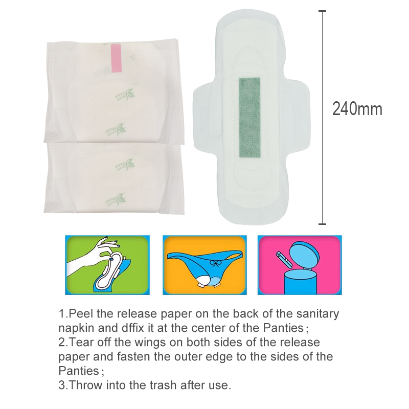 Shuya Anion Sanitary napkin (14)