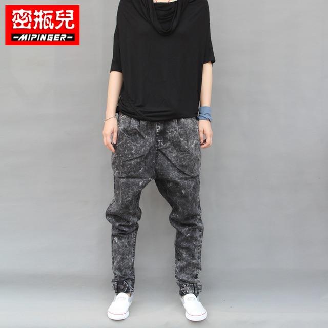 2017 Plus size male middlelowlevel non-mainstream big  loose harem jeans hip-hop skinny low crotch men  jeans