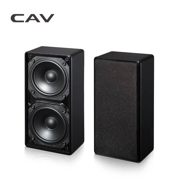 High End Speakers >> Cav Dl 1 High End Speaker Aux 3d Surround Wired Sound Speakers Home Theater In The Main Fashion Wall Mounted Combination Speaker