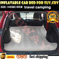 2016 large space Universal SUV Car Travel Inflatable Mattress Inflatable car bed for back seat Bed Cushion flocking material