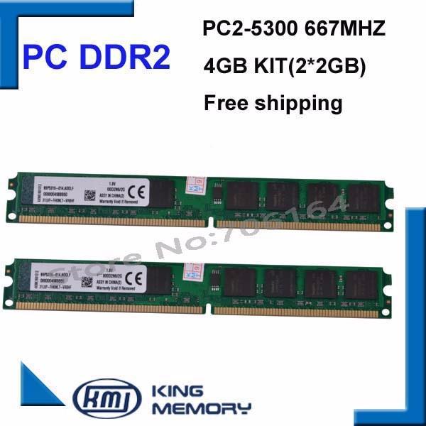 DDR2 2G 8BITS 667MHZ 01