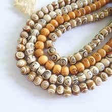 BRO530 Tibetan Hand Carved Three Eyes Dzi Mala 8mm 108PCS Yak Bone Beads Meditation Rosary Multi Colors Brown Beige Yellow