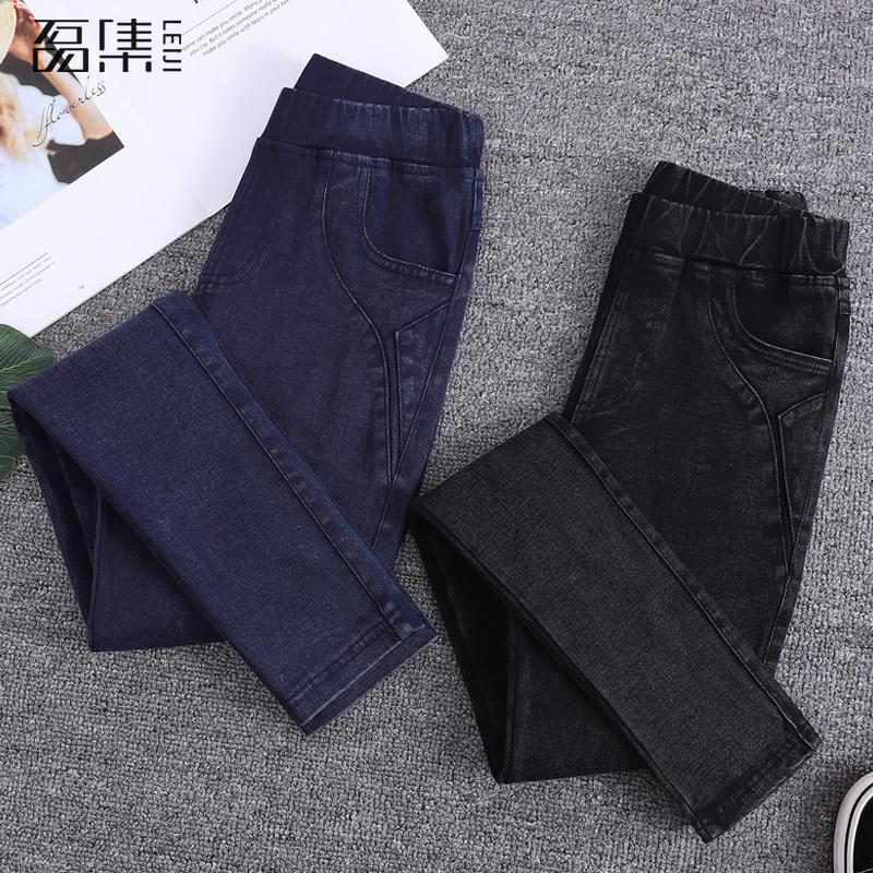 Jeans Women With High Waist Elastic  Plus Size  Softener Skinny Pencil Denim Pants  Gary Blue100kg