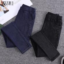 jeans women with high waist Elastic plus size Softener Skinny Pencil denim Pants
