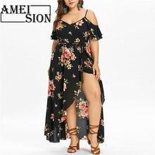 цены vestido verano 2018 Women maxi dress Short Sleeve Cold Shoulder Boho Flower Print summer dress plus size long dress vestido sexy
