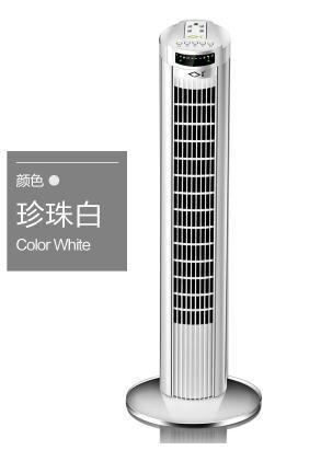 schaukel ventilator haushalts fernbedienung turmventilator kein messer standventilator. Black Bedroom Furniture Sets. Home Design Ideas