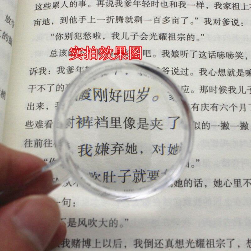 aaff6301fc 10 pièces 3x bas prix portable en verre organique enfants cadeau Loupe en  plastique Loupe Loupe dans Loupes de Outils sur AliExpress.com | Alibaba  Group