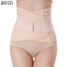 Nerlero Postpartum Belly Band amp Support 2019New After Pregnancy Belt Belly Maternity Bandage Band Pregnant Women Shapewear Clothes cheap Modal Bamboo Fiber Cotton MODENGYUNMA AX350-E Belly Bands Support Natural Color Broadcloth