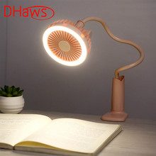DHaws Air Rechargeable 360 Rotation Mini Fan Portable with Led Fan Portable Hand Fan Cool Wind for Office Home Travel Child 2016 unique design home appliance cool bladeless fan with 360 degree coverage of wind remote control mini table wall mounted fan