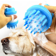 Shampoo Press Bath Brush Gentle Efficient Pet Grooming Dogs Pets Cleanning Supplies Pest Cat Products