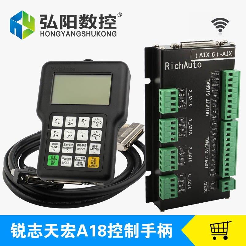 A18E vezérlő RichAuto 4 tengelyes vezérlőrendszer cnc router alkatrészek