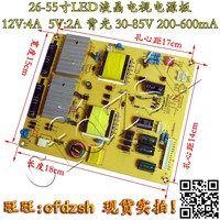 LED LCD TV Power Board General Board 47 Inch 32 Inch 26 Inch 55 Inch TV
