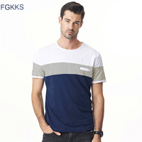 Fgkks 2017 new arrival striped polo men shirt fashion short sleeve polo mens casual high quality.jpg 200x200