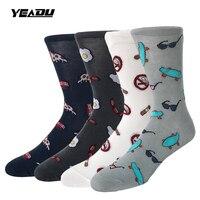 YEADU Brand Cotton Funny Harajuku Men S Socks 4 Colors Cigarette Pizza Hotdog Business Compression Casual