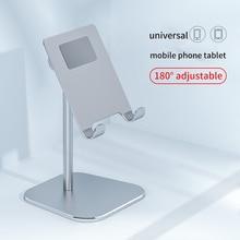 โทรศัพท์มือถือแท็บเล็ตอเนกประสงค์ขาตั้ง Universal ปรับโต๊ะแบบพกพาสำหรับ Samsung Iphone X XS MAX