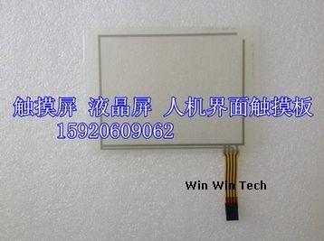 New Touch screen VT505W VT505W000000 High quality Human machine interface Touch panel Touch glass