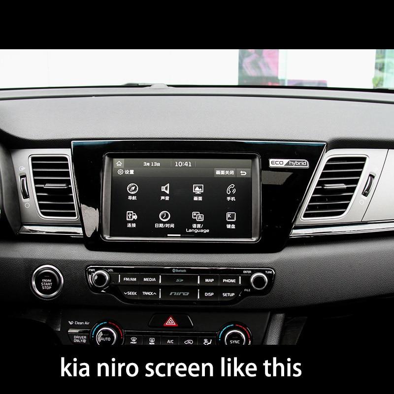 lsrtw2017 Tempered film car screen protective film for kia niro sporage carens mohave Borrego carnival