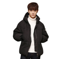 The North Of Boys Fashion Cotton Warm Stand Collar Slim Winter Zip Coat Outwear Winter Jacket