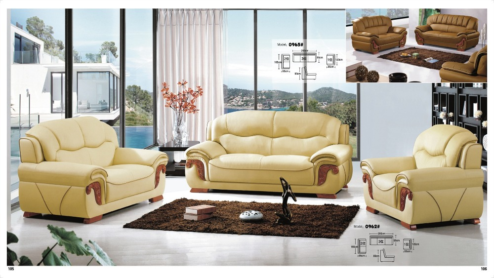 Chinese sofa designs furniture front new designs chinese for New drawing room sofa designs
