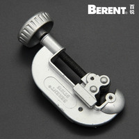 Stainless Steel Pipe Cutter 3 32mm Aluminum Brass Alloy Copper Iron Pipe Cutter Silver Tone Black