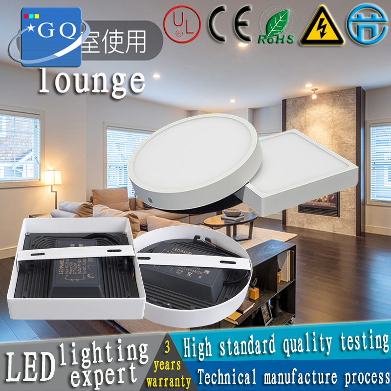 6pcs 8W 16W 15W 25W 35W LED Panel Light LED Kitchen Light