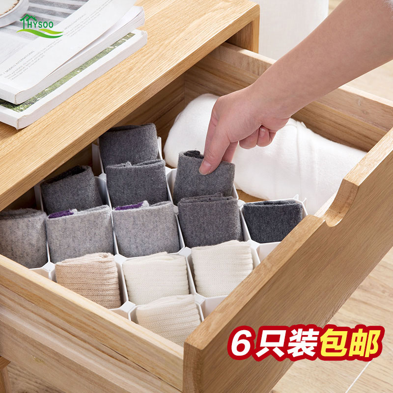Free combination of honeycomb socks storage box drawer underwear storage lattice desktop plastic underwear sorting box drawer