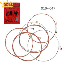 6pcs 010-047 Red Copper Acoustic Guitar Strings Anti-Rust Coat with Full Bright Tone & Extra Light