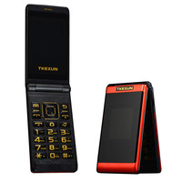 Flip dual screen mobile phone SOS bluetooth phone cheap Phone big push button Elder clamshell Cell phones H mobile