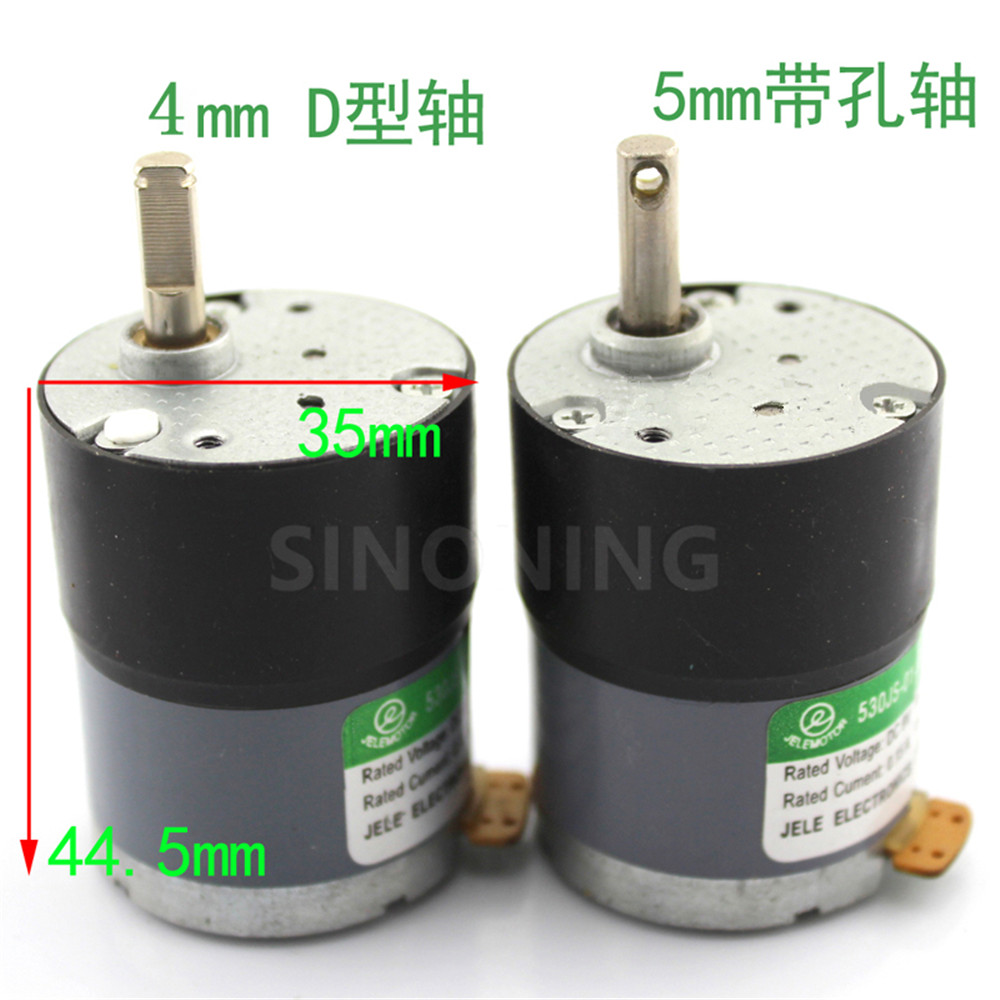 530 reduction motor micro reduction motor with hole shaft D axle tank robot accessories