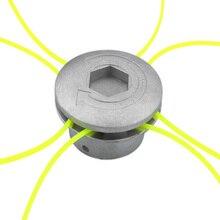 Универсальная алюминиевая головка для триммера с 4 линиями, головка для кустореза, нейлоновая режущая головка для газонокосилки серебристого цвета