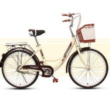 Bicicleta ligera de viaje para mujer, Vintage, Retro, ciudad, estudiante, hombre, bicicleta de una sola velocidad, nueva