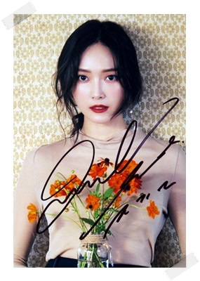 signed Jessica Jung Soo Yeon autographed photo K-POP  6 inches free shipping 102017B jung jung ls 990 vert fonce 32050 клавиша 1 я lc99032050