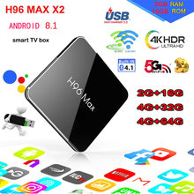 H96 MAX X2 4GB 64GB Android 8.1 TV Box S905X2 USB3.0 H.265 4K 1080P Remote Control Set Top Box Google Play H96 MAX Media Player smart tv box android 8 1 h96 max x2 amlogic s905x2 4k media player 4gb 64gb h96max ddr4 tv box quad core 2 4g
