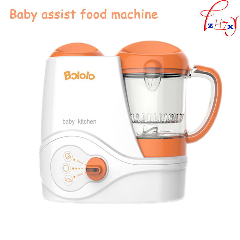 Baby assist food machine Multi-function fruit vegetables mill grinder Electric baby food steam cooking mixing machine  BL-1601 free shipping arrange machine multi function baby assist food mixer household electric squeezed fruit