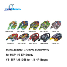 HSP 1/8 Off-road Buggy Body 37*21cm for Hobby Remote Control RC Car Electric/Nitro Robot Control Remote Car Body Shell