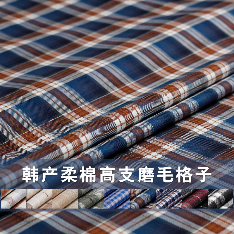 High count pure cotton fleece warm soft plaid autumn and winter shirt clothing handmade custom fabric