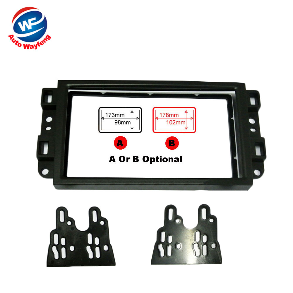 2016 Car DVD Frame Audio Fitting Adaptor Dash Trim Kits Facia Panel Fit For Chevrolet Captiva
