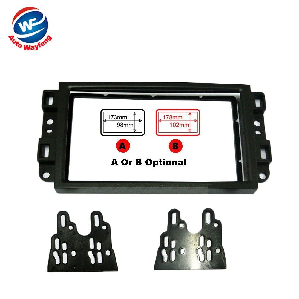 2016 auto DVD Rahmen, Audio Fitting Adapter, Dash Trim Kits, facia Panel Fit Für Chevrolet Captiva/Lova/Gentra Doppel-din