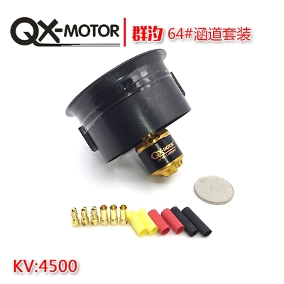 Remote Control Toys 55mm Duct Fan Qf2611 3500kv Brushless Outrunner Motor For Edf Rc Jet Aircraft&40a 2-3s Ture 100% Guarantee Parts & Accessories
